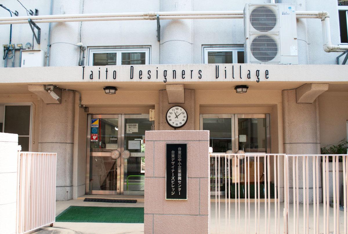 台東デザイナーズビレッジ デザビレ